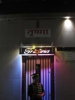 India.2010 012
