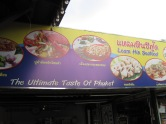 Phuket.2010 070